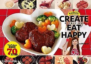 表紙: CREATE EAT HAPPY 作って食べて、幸せ!   ochikeron