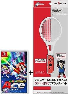 Switch マリオテニス エース + CYBER ・ スマッシュラケット (SWITCH Joy-Con 用) ホワイト セット