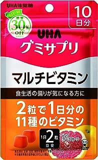 UHAグミサプリ マルチビタミン ピンクグレープフルーツ味 パウチ 20粒 10日分