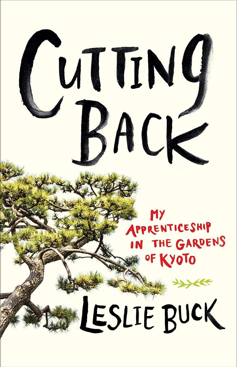 に沿って内なる憧れCutting Back: My Apprenticeship in the Gardens of Kyoto (English Edition)