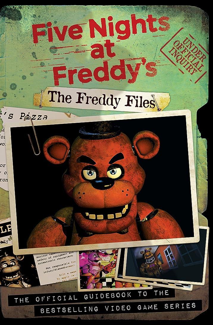 耳流暢コーンThe Freddy Files (Five Nights at Freddy's) (English Edition)