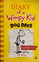 يوميات طفل جبان: أيام الكلبة
