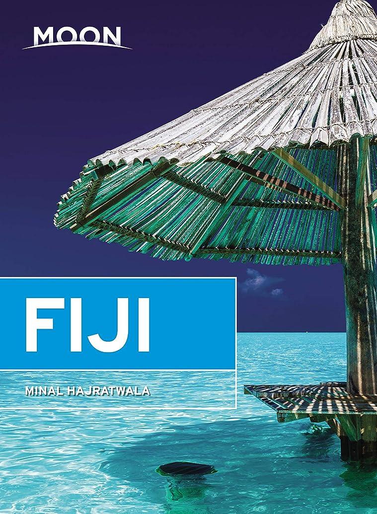 予言する前奏曲検索Moon Fiji (Travel Guide) (English Edition)
