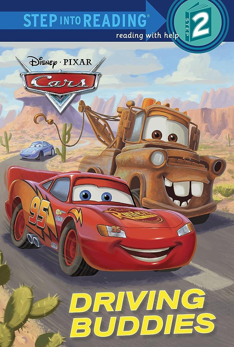 手綱狂気スムーズにDriving Buddies (Disney/Pixar Cars) (Step into Reading) (English Edition)