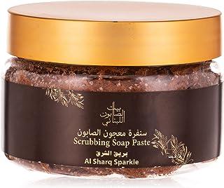 Bayt Al Saboun Scrubbing Soap - 300 Gm