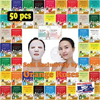 Amazon com: malie face masks