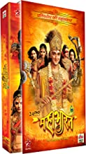 Mahabharat - Pratishodh Ki Mahaghatha Star Plus Complete TV Serial 2013