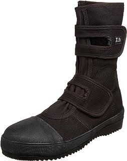 [クロヒョウ] ブーツ ZA-03 メンズ
