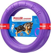 COLLAR Puller Standard Training Toy for Dogs - Two Fetch Rings - a Toy for Big and Medium Sized Dogs - Water Dog Fetch Toys - Safe for Your Dog's Teeth and Gums