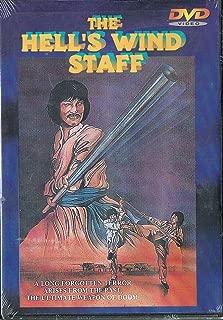 Hell's Wind Staff