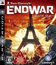 Tom Clancy's EndWar (Headset Bundle) [Japan Import]