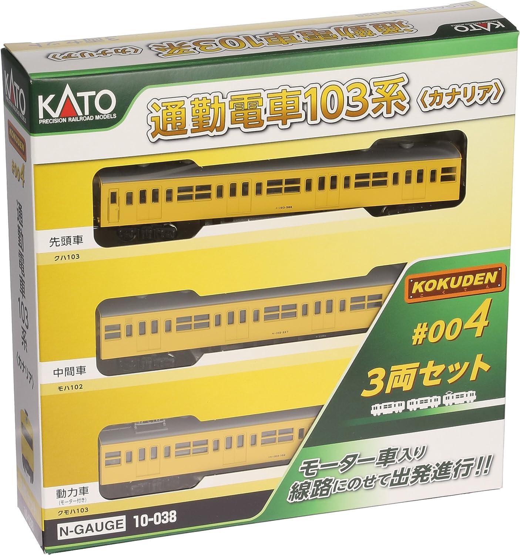 Commuter Train Series 103 (Yellow) (3Car Set) (Model Train)