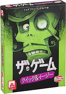 アークライト ザ・ゲーム: クイック&イージー 完全日本語版 (2-5人用 10分 8才以上向け) ボードゲーム