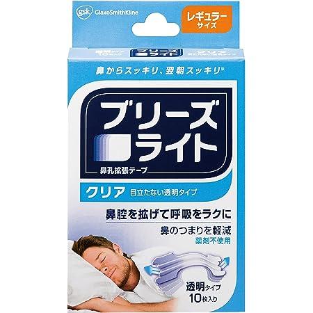 ブリーズライト クリア 透明 レギュラー 鼻孔拡張テープ 快眠・いびき軽減 10枚入
