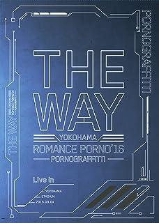 横浜ロマンスポルノ'16 ~THE WAY~ Live in YOKOHAMA STADIUM(初回生産限定盤) [Blu-ray]