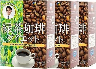 ファイン 緑茶コーヒーダイエット 工藤孝文先生監修 緑茶珈琲 カテキン クロロゲン酸 配合 30包入×3個セット