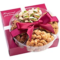 Nut Haven Fresh Sweet & Salty Dry Roasted Gift Basket