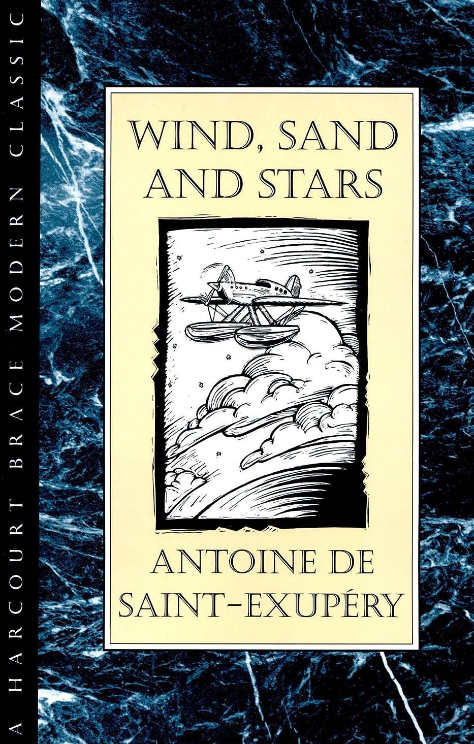 花婿優雅なシビックWind, Sand and Stars (Harvest Book) (English Edition)