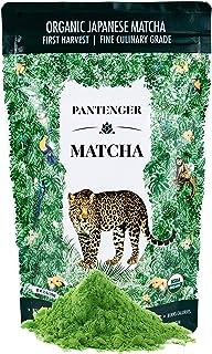 Matcha Green Tea Powder. USDA Organic. (3.5 Ounce) First Harvest. High levels of Antioxidants and Amino Acids. Japanese Ma...