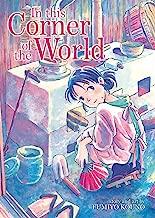 Best this corner of the world manga Reviews