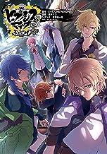 ヒプノシスマイク -Division Rap Battle- side F.P & M+ 連載版 hook-8 (ZERO-SUMコミックス)