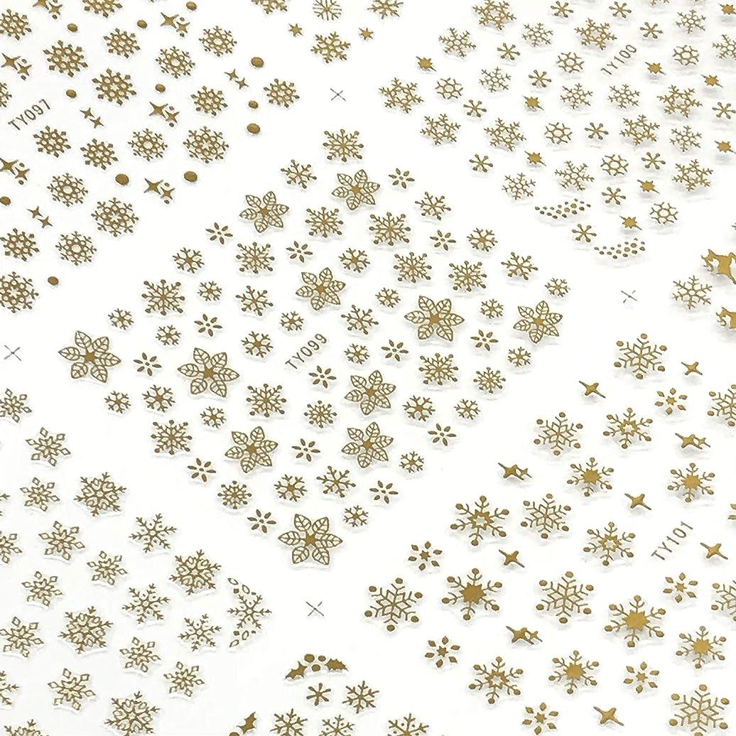 サイトライン消費出演者雪の結晶シール 大判BIGビッグサイズ12種大容量ステッカー ネイル用文具貼り紙雪の花華スノー 3色選べる金銀白 冬 (金色 Gold)