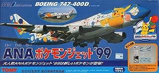 Best boeing 747 400d Reviews