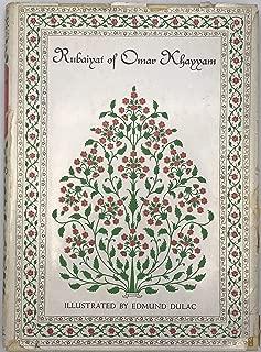 RUBAIYAT OF OMAR KHAYYAM 1952 ILLUSTRATED By DULAC [Hardcover]; DULAC
