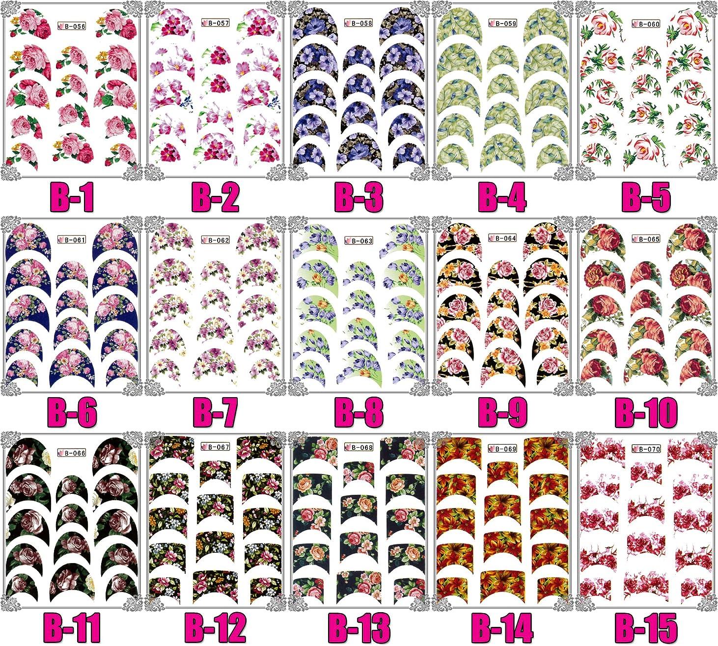 リンスコショウ発掘するウォーターネイルシール フレンチ 選べる33種 極薄、重ね貼りOK<単品?パッケージ無し> (B-1)