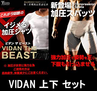 VIDAN the BEAST ビダン ザ ビースト/VIDAN the BEAST-X ビダン ザ ビースト-X Mサイズ 上下セット