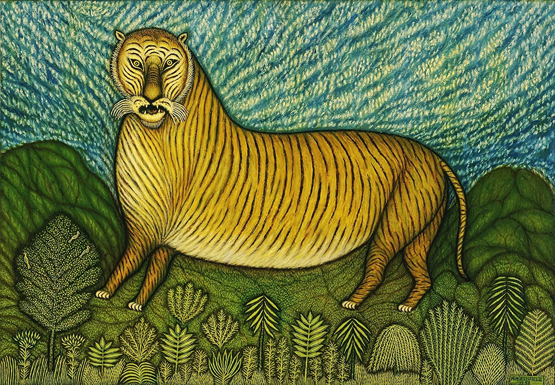 Morris Hirshfield : Tiger 1948 Quality security Print Max 51% OFF Archival Art