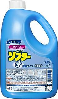 【业务用 柔顺剂】Kao软质剂1/3 2.1L(花王专业系列)