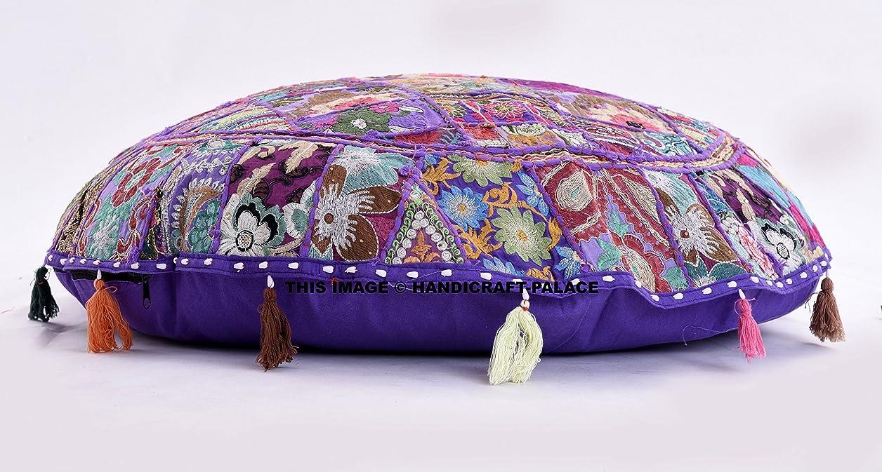 アウトドア私たちのもの傑作美しい装飾Ruond Ottoman IndianパッチワークPouffe、Indian従来ホームデコレーションハンドメイドコットンOttomanパッチワーク足スツール、刺繍椅子カバーヴィンテージPouf 32?