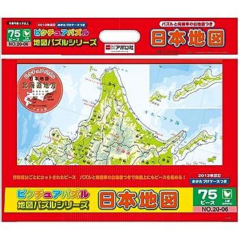 ピクチュアパズル 日本地図 (リニューアル)