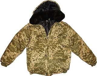 Best ukrainian military jacket Reviews