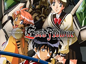 escaflowne funimation