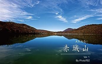 表紙: 赤城山 | phototez