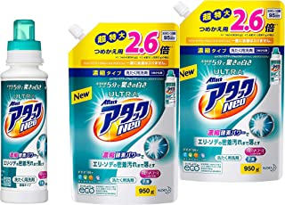 【大容量】【まとめ買い】ウルトラアタックNeo 洗濯洗剤 濃縮液体 本体 400g+詰め替え(950g×2個)