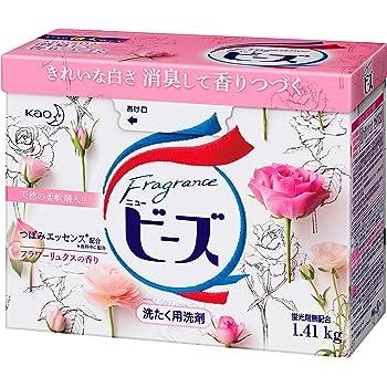 【大容量】フレグランスニュービーズ 洗濯洗剤 粉末 フラワーリュクスの香り 1.41kg