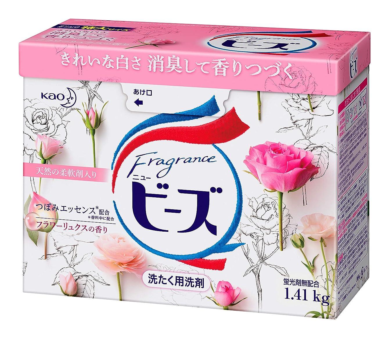 進行中口投獄【大容量】フレグランスニュービーズ 洗濯洗剤 粉末 フラワーリュクスの香り 1.41kg