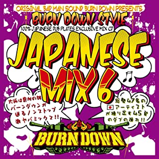 BURN DOWN STYLE -JAPANESE MIX 6-