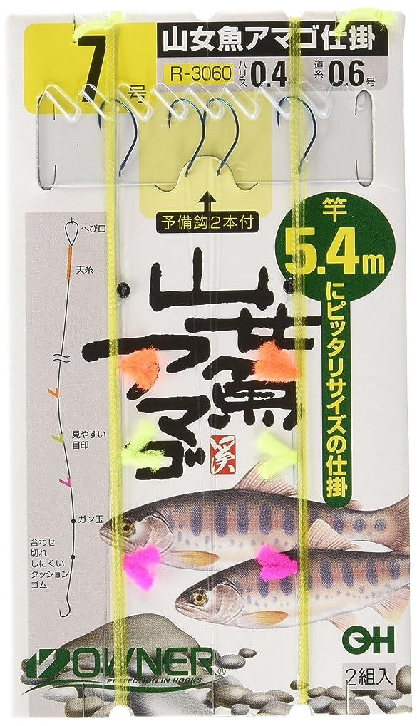追加する加害者厚さオーナー(OWNER) 山女魚アマゴ仕掛 5.4-7 R-3060