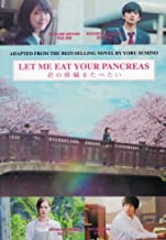 Let Me Eat Your Pancreas (Japanese movie, NTSC All Region, English subtitles, From the Bestselling novel by Yoru Sumino)