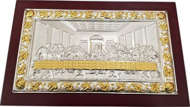 Holy Land Market Last Supper Orthodox Silver plated Byzantine Icon - Large ( 12.5 x 8 Inches )