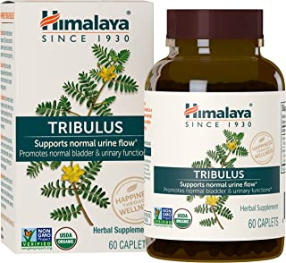 Himalaya Organic Tribulus for Urinary Support, Stamina and Male Energy, 688 mg, 2 Month Supply, 60 Caplets
