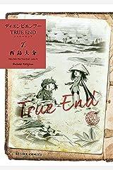 ディエンビエンフー TRUE END : 1 (アクションコミックス) Kindle版