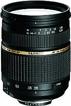 Tamron SP AF 28-75 mm F/2.8 XR Di LD ASL (IF) Macro - Objetivo para Nikon (Distancia Focal 28-75mm, Apertura f/2.8, Macro, diámetro: 67mm) Negro