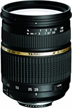Tamron AF 28-75mm f/2.8 SP XR Di LD Aspherical (IF) for Nikon (Model A09NII) - International Version (No Warranty)