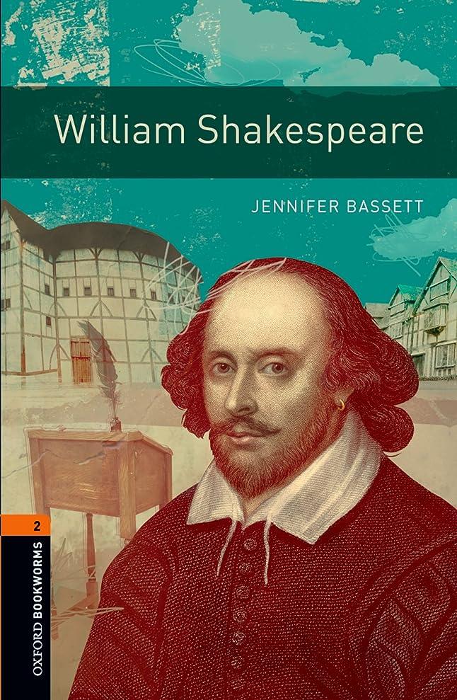 対人新聞遺体安置所William Shakespeare Level 2 Oxford Bookworms Library (English Edition)
