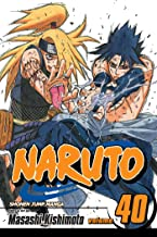 Naruto, Vol. 40: The Ultimate Art
